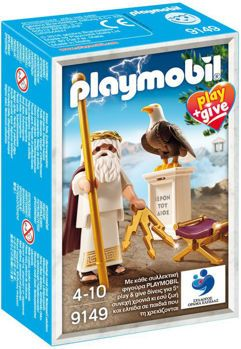 Picture of Playmobil Play & Give Δίας (9149)