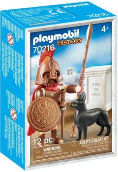 Picture of Playmobil Θεός Άρης (70216)