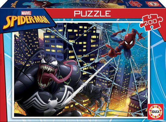 Picture of Educa Puzzle Spider-Man 200 τμχ (18100)