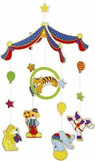Picture of Goki Ξύλινο Κρεμαστό Παιδικού Δωματίου Mobile Πολύχρωμο Τσίρκο