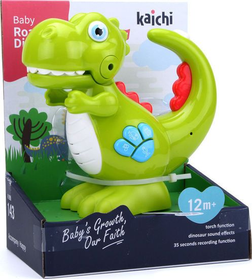 Picture of Zita Toys - Δεινόσαυρος Bebe Με Ήχους Και Φακό