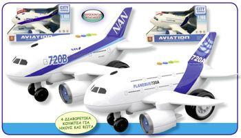 Picture of Φρίξιον Jumbo Αεροπλάνο Μπαταρίας Με Ήχους Και Φώτα 27εκ (720ΑΒ)