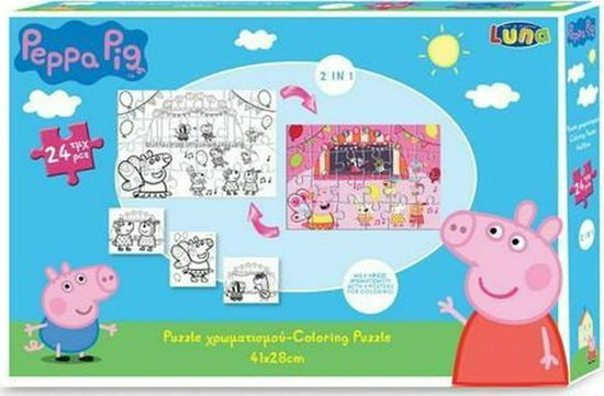 Picture of Luna Peppa Pig Puzzle Χρωματισμού 2 Όψεων 24τεμ. (482563)