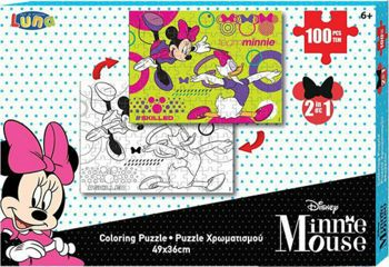 Picture of Luna Minnue Mouse Puzzle Χρωματισμού 2 Όψεων 100τεμ. (562639)
