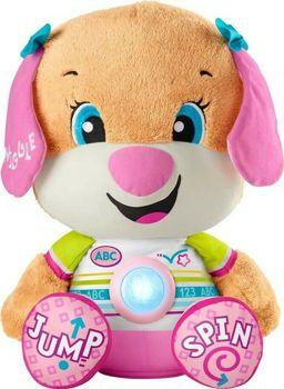 Picture of Fisher Price Laugh & Learn Μεγάλο Εκπαιδευτικό Σκυλάκι Smart Stages-Ροζ (HCJ38)