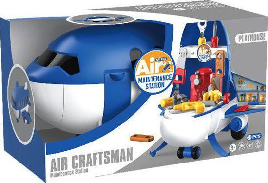 Picture of Zita Toys Μεταγωγικό Αεροπλάνο Με Σετ Εργαλεία 3 σε 1
