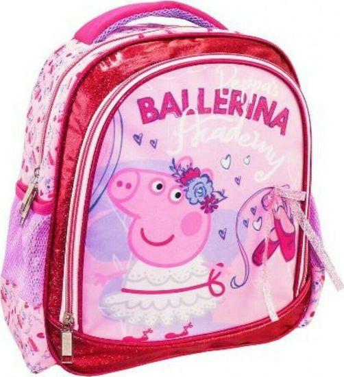 Picture of Diakakis Τσάντα Πλάτης Νηπίου Peppa Pig Ballerina