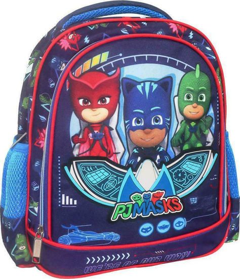 Picture of Diakakis Τσάντα Νηπίου Pj Masks We Are On Our Way