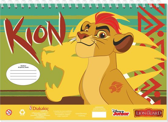 Picture of Διακάκης Μπλοκ Ζωγραφικής Lion Guard 40 Φύλλα 23x33εκ. (2 Σχέδια)