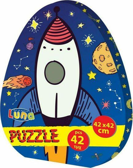 Picture of Luna Παζλ Πύραυλος 42τμχ.
