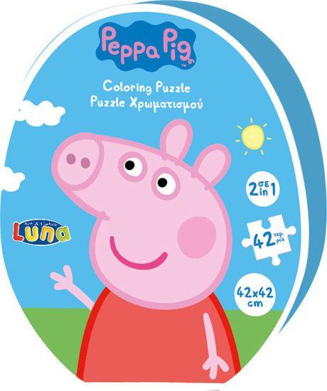 Picture of Luna Παζλ Χρωματισμού 2 Όψεων Peppa Pig 42τμχ.