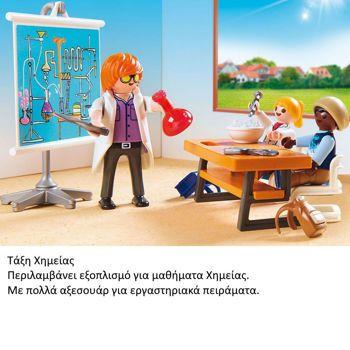 Picture of Playmobil City Life Τάξη Χημείας 9456