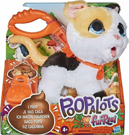 Picture of Hasbro FurReal Poopalots  Big Wags Γατούλα Λευκή-Μπεζ (E8898/E8946)